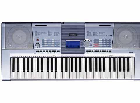 Tastiera psr295 yamaha yesyiere yamaha tastiera yamaha for Yamaha clp 295